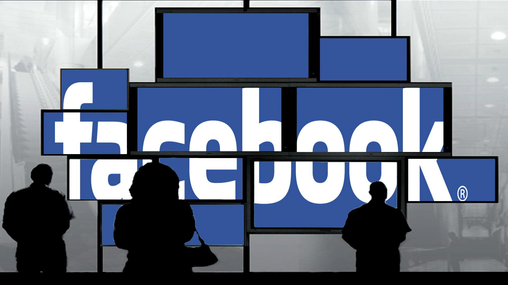 Реклама в Фейсбук в Ярославле