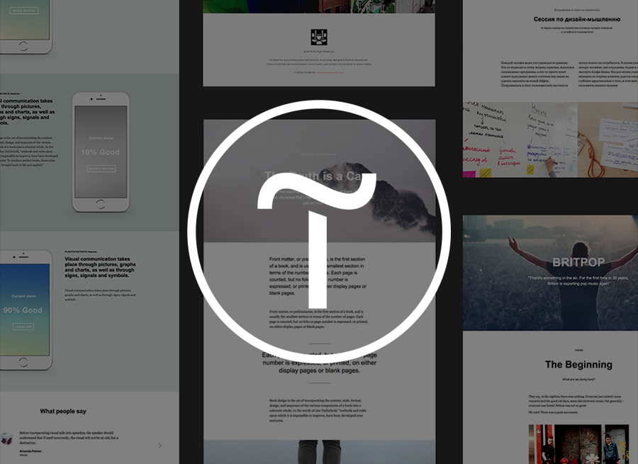 Сайты на Тильда